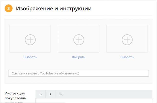 otzyvy-i-prodazha-svoih-uslug-kwork