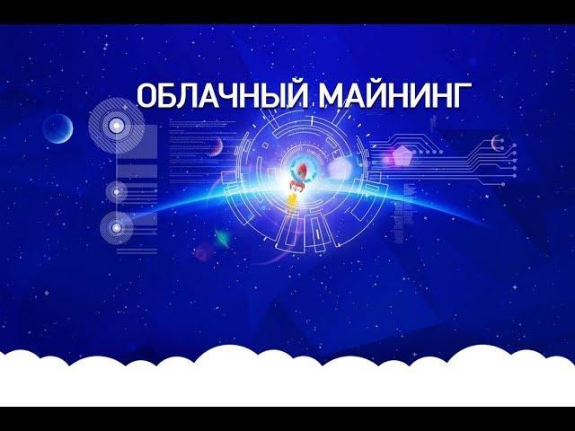 kriptovalyuta-chto-eto-takoe-oblachnuy-maining